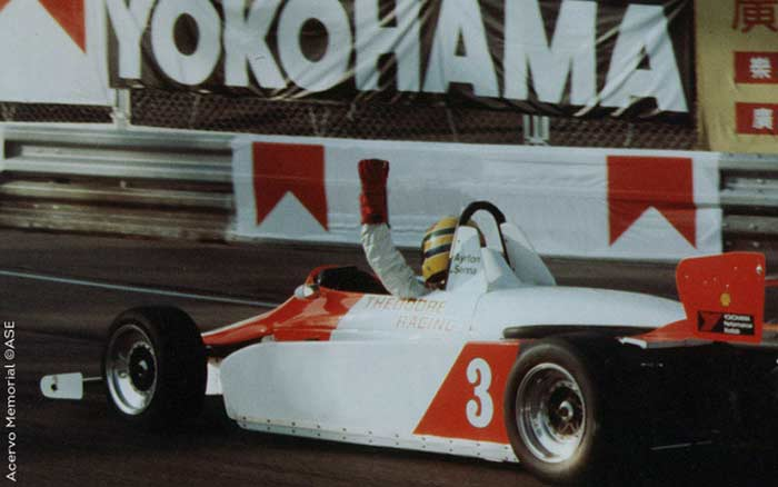 Ayrton Senna at Macau Grand Prix 1983